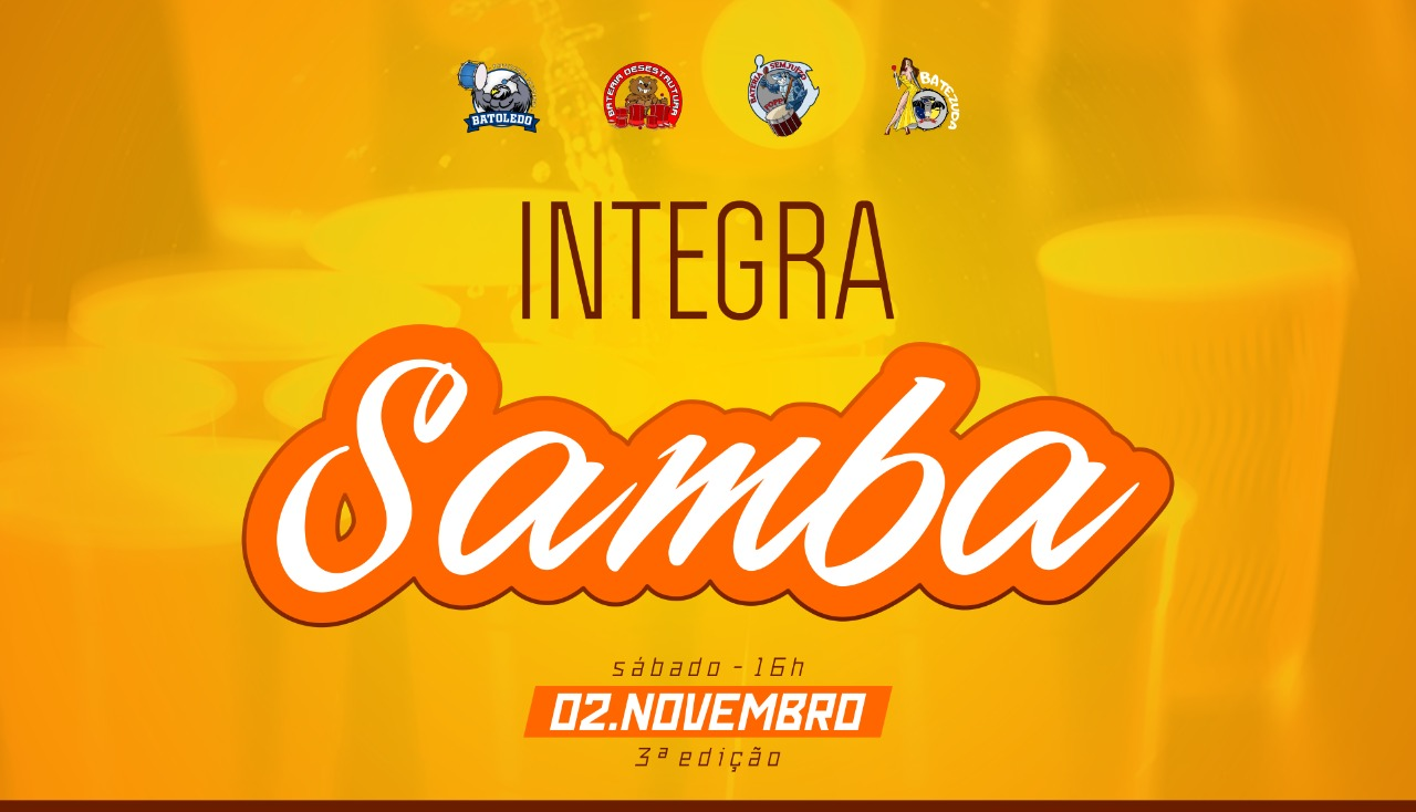IntegraSamba